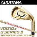 Voltio4g2-g-1