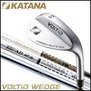 Voltiowedge-01