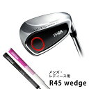 PRGR [professional gear] R45 wedge (45 are wedges) [rule conformity model]