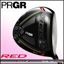 【お取り寄せ】【2016年モデル】PRGR【プロギア】レディースゴルフクラブ RED DRIVER【RED ドライバー】オリジナルカーボンシャフト