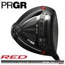 【お取り寄せ】【2016年モデル】PRGR【プロギア】メンズゴルフクラブ RED DRIVER S-9.5【RED ドライバー S-9.5】オリジナルカーボンシャフト