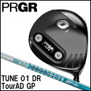 Tune01dr-gp-1