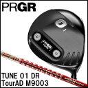Tune01dr-m9003-1