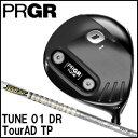 Tune01dr-tp-1