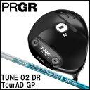 Tune02dr-gp-1