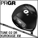 Tune02dr-kuroxm-1