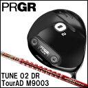 Tune02dr-m9003-1