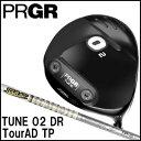 Tune02dr-tp-1
