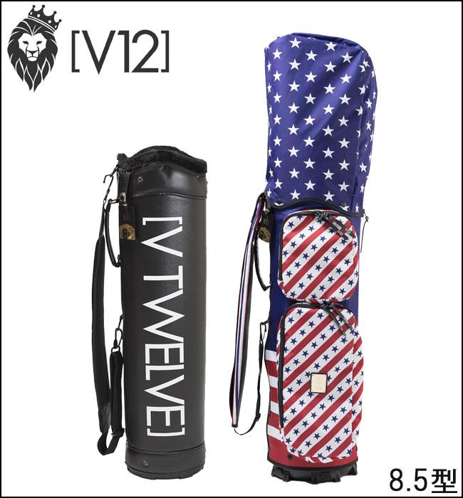 【ポイント10倍!】ヴィトゥエルヴ V12 レディースゴルフ キャディバッグ AMERICAN FLAG アメリカンフラッグ 着せ替えキャディバッグ(カバー+本体) V121510-CV16L 【送料無料】 2017年 数量限定