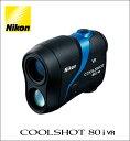 【ポイント10倍】ニコン Nikon COOLSHOT クールショット 80iVR ゴルフ レーザー距離計 g-916 G916 2016