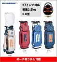 ロサーセン ROSASEN メンズ ゴルフ キャディバッグ RSC001 メンズキャディバッグ