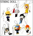 Stringdoll-01