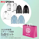 【予約】【年内出荷】2020年 新春 レディース ゴルフウェ...