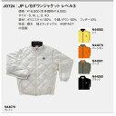 adidas アディダス メンズ JP L/Sダウンジャケット レベル3 JO724