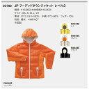 adidas アディダス レディース JP フーデッドダウンジャケット レベル3 JO782