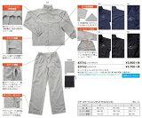 ブリヂストン ツアーステージメンズ ゴルフ レインパンツ83T42【RCP】