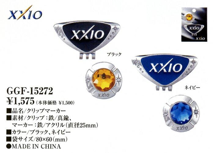XXIO ゼクシオ アクセサリー GGF-152...の商品画像