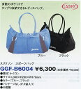 コンペ賞品に、スリクソン、スポーツバックギフト、GGF-B6004【RCP】
