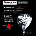 ブリヂストン ツアーステージドライバー X-DRIVE901TOUR DESIGN B09-01wシャフト【送料無料】【RCP】