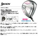 DUNLOP SRIXSON ゴルフクラブダンロップスリクソンGiE-L レディース ドライバーSRI-GiE-L1【送料無料】【smtb-k】