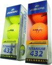 2色、カラーボール24個入り、人気のオレンジ、イエロー【RCP】