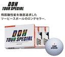 DUNLOP ダンロップ DDH TOUR SPECIAL ツアー スペシャル ゴルフボール 1ダース(12球)