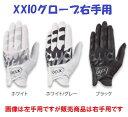 ダンロップ XXIO ゼクシオ 右手用 ゴルフグローブ GGG-X008R 2015モデル