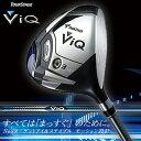 【2012年モデル40%OFF!】 ブリヂストン ツアーステージ ViQ フェアウェイウッド VT-501Wカーボン [TOURSTAGE ViQフェアウェイ]