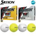 2017 スリクソン Z STAR シリーズ (Z-STAR / Z-STAR XV) ゴルフボール 1ダース(12球入り) (ホワイト / イエロー) US仕様【メール便不可】【あす楽対応】