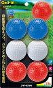 【ゴルフ用品 練習用 練習器具】【練習用ボール】 ライト(LITE) ホローボール(カラー・ホワイト)R-7/R-27