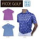 【半額以下】 フィッチェゴルフ メンズ 半袖ポロシャツ 大きいサイズ 281108 半袖シャツ 吸水速乾 カラフル ゴルフウェア ゴルフシャツ FICCE GOLF