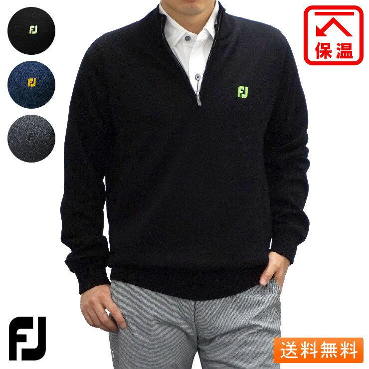 フットジョイ ハーフジップラインセーター ブランド:FootJoy送料無料/メンズ/ゴルフウェア/ニット/正規販売店/FJ-F16-M02