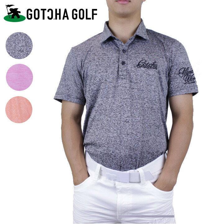 【40%OFF!!】ガッチャゴルフ ドライ 杢 ニット調 ポロシャツ 5 6 7 8 9 72GG1214【ラッキーシール対応】