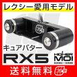 【正規品、保証付き】Cure Putters(キュアパター)RX5右利き【送料無料】