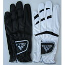 12 Adidas glove oar weather JM393