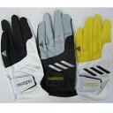 13 Adidas glove adizero QR545