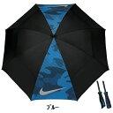 Nike 16 Wind Sheer ライト アンブレラ