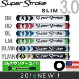 �����ѡ����ȥ?����SUPER STROKE 2016 �쥬���� ����� 3.0��Legacy SLIM 3.0�˥ѥ�������å� (������������) ��US�����ʡ�ST0056 �ڥ���ա�