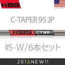 Kbs-ct95jp-set