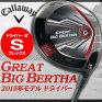 ��1�ߥ������ȡ� ����?���� GREAT BIG BERTHA 2015ǯ��ǥ� �ɥ饤�С� 9�� S�ե�å��� Cal...