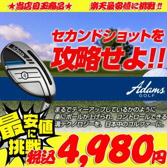 Adams 高爾夫想法混合實用股票處置! 從 3 U 7 U 高爾夫球手的首選! 亞當斯高爾夫想法混合 UT