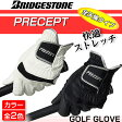 【税込555円】 ブリヂストン プリセプトゴルフグローブ ストレッチ素材でフィット感を追求 グリップ力の高い合成皮革を採用 BRIDGESTONE PRECEPT Golf grove GL11CH