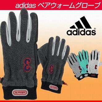 保暖手套阿迪達斯的時尚性能雙保暖手套 (時尚性能雙溫暖的手套) 阿迪達斯高爾夫的手