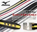 【ミズノゴルフ ベルト デカロゴバックル】ミズノ ランバード スタッズベルト35mm Mizunoゴルフ 全6色