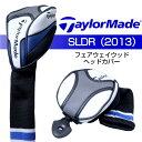 テーラーメイド SLDR フェアウェイウッド用 ヘッドカバー 純正 TaylorMade SLDR FW