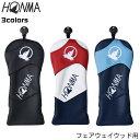 ホンマ ゴルフ プロ ヘッドカバー フェアウェイ ウッド用 20 PRO HEAD COVER ブラック レッド サックス HC12002 本間 HONMA