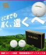 【税込1,980円】在庫限りの処分価格!3ピース構造 ディスタンスタイプの高級ゴルフボールがこの価格! ヘクサスゴルフ アルマネオ 1ダース 12球 公認球 ドラコン HEXUS ALM NEO