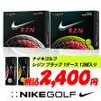 【緊急値下げ!税込2,400円】 ナイキ RZN BLACK (レジン ブラック) ゴルフ ボール 1ダース 12球入り 4ピース 新品 ツアーレベルの飛距離性能 NIKE GOLF 【売れ筋】