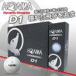 【税込1,944円】 HONMA D1 1ダース 12球入り 新品 ゴルフボール 本間ゴルフ ディーワン 飛距離重視のディスタンスボール