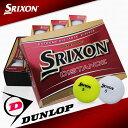【年末年始限定】 ダンロップ スリクソン ディスタンス 1ダース12球入り ゴルフ ボール dunlop SRIXON DISTANCE 【期間限定】